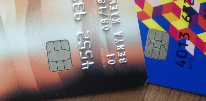 เทคนิคพิชิตหนี้บัตรเครดิต