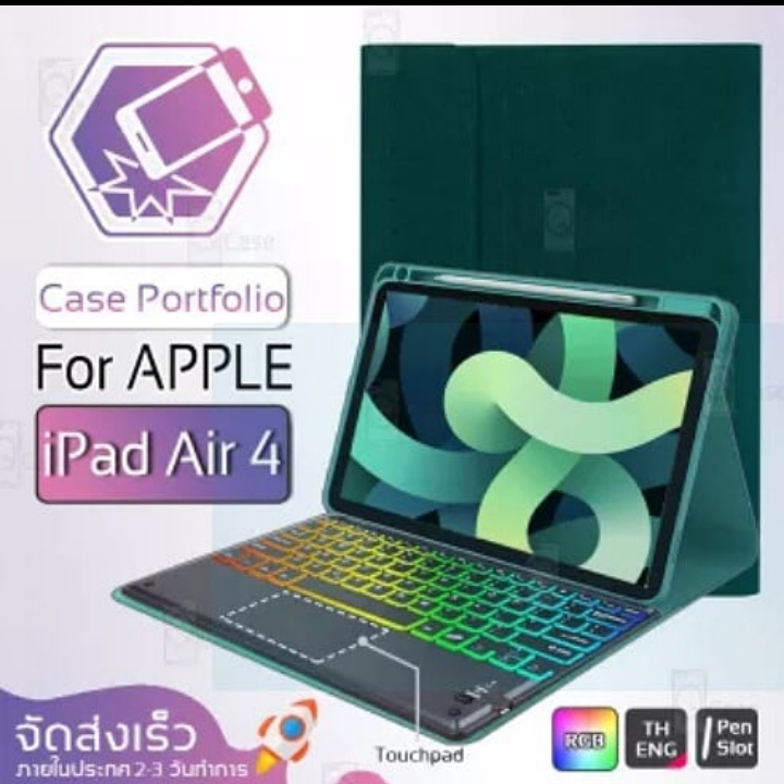 Smart Case for iPad Air 4 2020 Case Portfolio Stand with Keyboard Touchpad RGB 7 Color